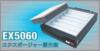 EX5060.gif