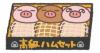 sample_15546.jpeg
