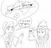 百竜王の角笛01.jpg