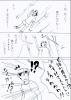 ポケ幻3.JPG