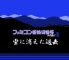 yuki_title.png