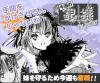 konginsama_f_100212.jpg
