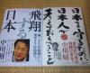 Nakagawa-san.JPG