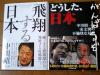 nakagawa_book.jpg