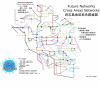 CFD路線図.png