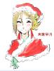 satsuki-santa.jpg