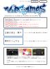 サイトデザイン案01.png