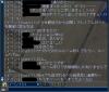 LucentHeart_189.png