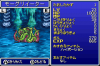 ff5_090.png