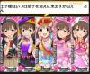 donakichi.jpg
