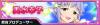 幸子のコピー.jpg