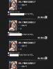 2012y08m22d_210032717.jpg