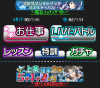SnapCrab_NoName_2012-8-30_17-0-37_No-00.png