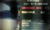 120315_0355~001.jpg
