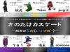 カスケード最終章2.jpg