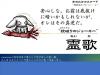 カスケードss キャラクターカード1.jpg