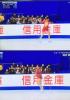2016全日本選手権 フリー 浅田さん2A+3T.png