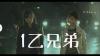 ngzk46_1otsu_234.jpg