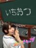 ngzk46_1otsu_321.jpg