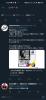 Screenshot_2021-03-01-17-52-32-103_com.twitter.android.jpg