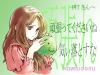 少女と(´・ω・) カワイソス4のコピー.jpg